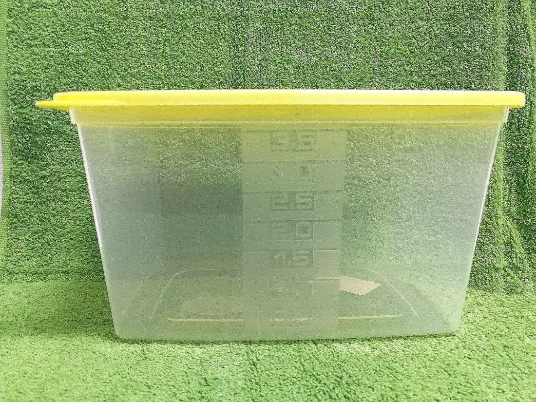 Ételszállító edény 3,5 liter