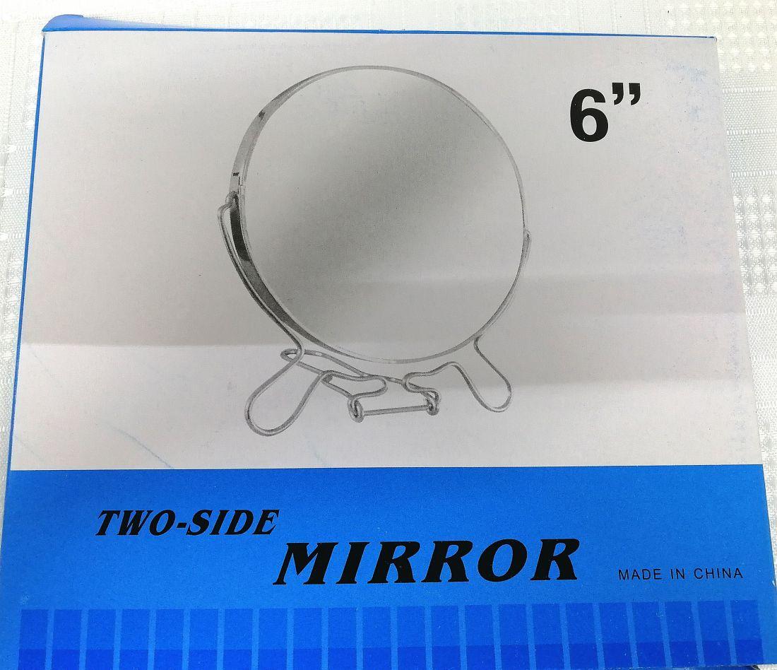 """Nagyítós tükör """"6"""""""