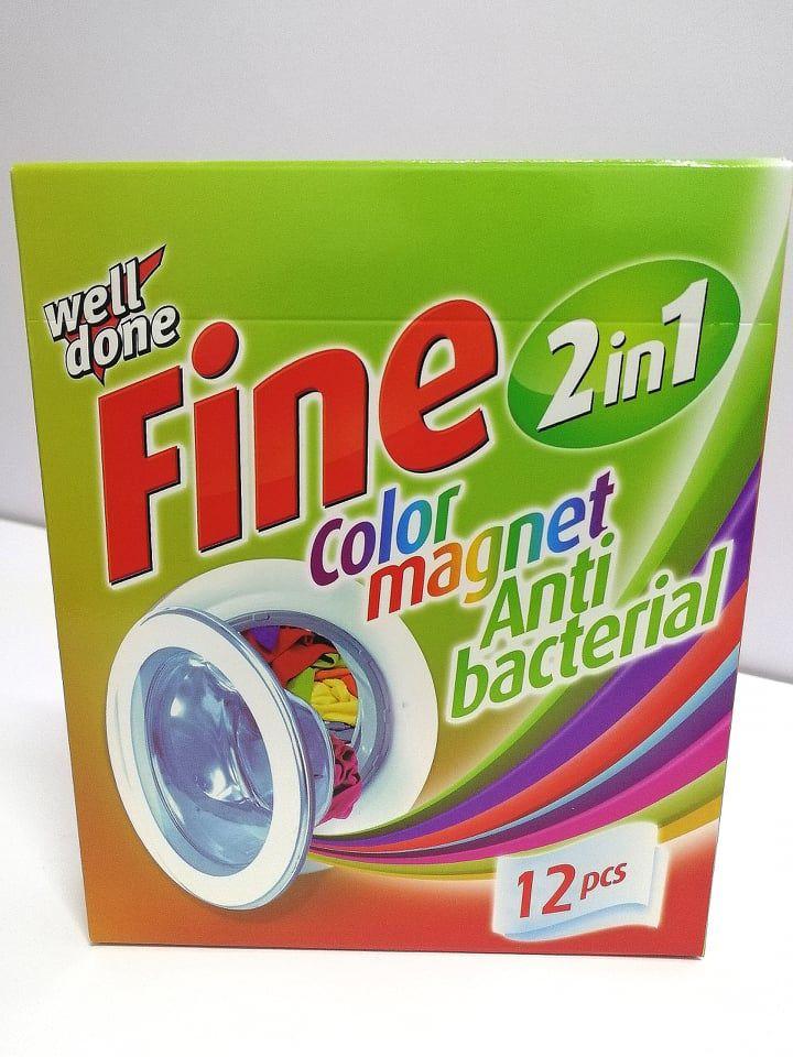 Well Done Fine Antibakteriális színvédő kendő 12db